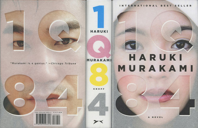 1q84-cover